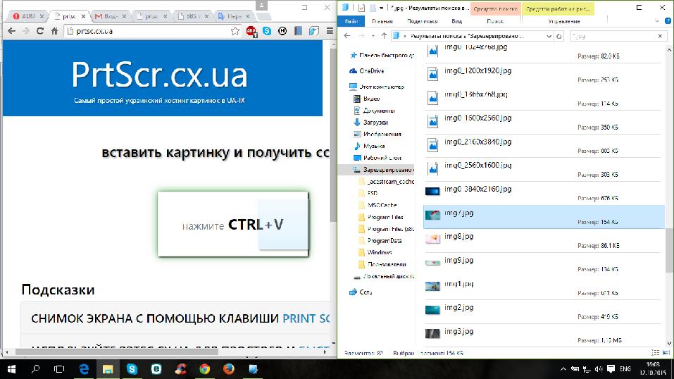 Хостинг картинок ua ix wordpress перенос на хостинг